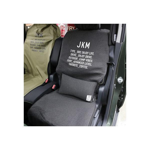 JKM アーミー 前席用シートカバー ダークグレー|autobacs|05