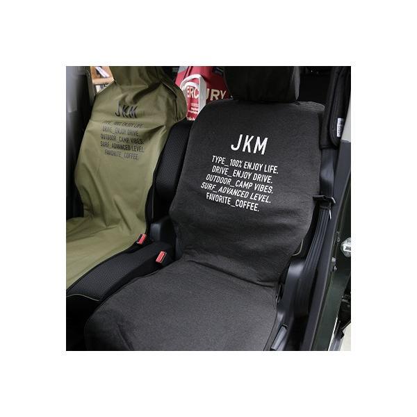 JKM アーミー 前席用シートカバー ダークグレー|autobacs|06