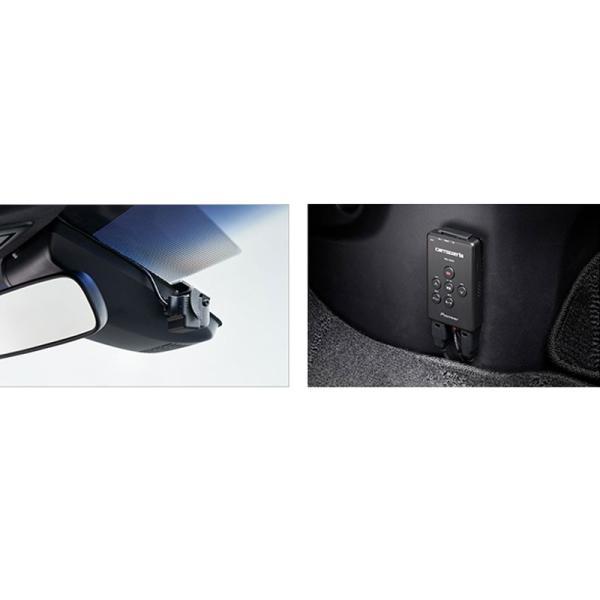 ドライブレコーダー 小型 カロッツェリア VREC-DS600 セパレートタイプ|autobacs|02
