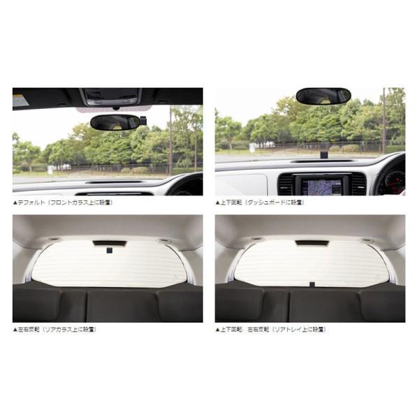 ドライブレコーダー 小型 カロッツェリア VREC-DS600 セパレートタイプ|autobacs|03