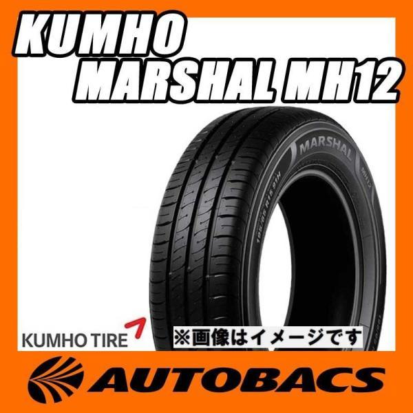 195/65R15 サマータイヤ クムホ マーシャル MH12 1本 KUMHO MARSHEL MH12
