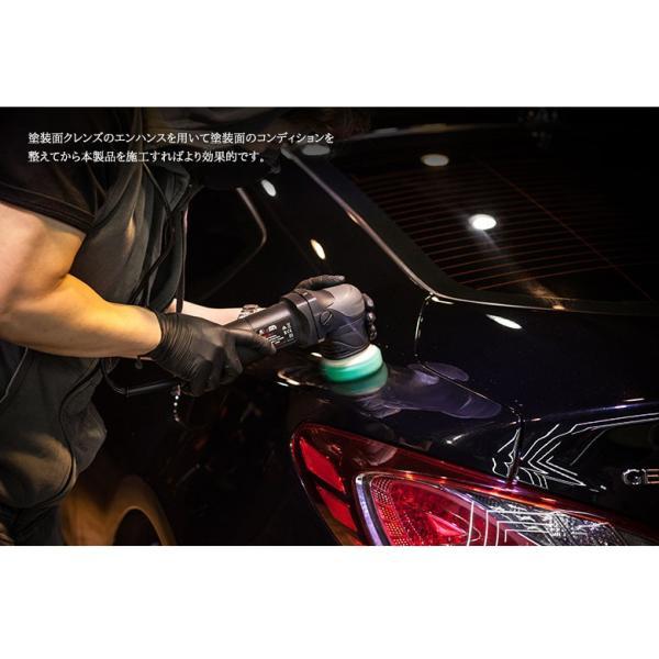 英国製 Autobrite Direct スーパーソニック 超撥水 ガラスコーティング剤 洗車|autobritedirect|11