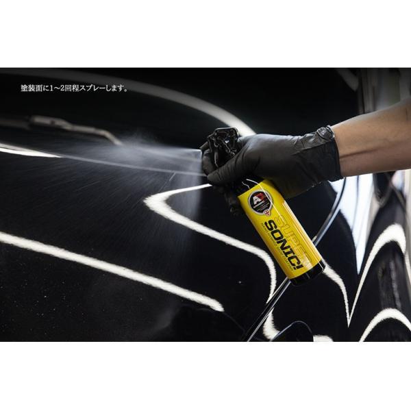 英国製 Autobrite Direct スーパーソニック 超撥水 ガラスコーティング剤 洗車|autobritedirect|12