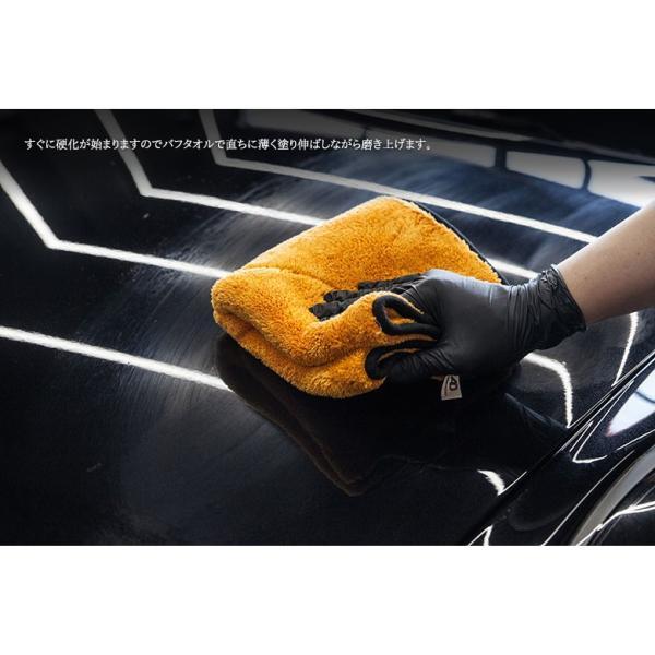 英国製 Autobrite Direct スーパーソニック 超撥水 ガラスコーティング剤 洗車|autobritedirect|13