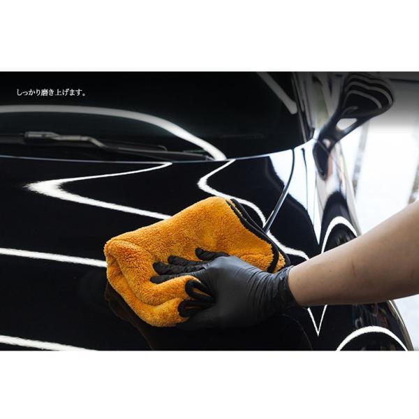 英国製 Autobrite Direct スーパーソニック 超撥水 ガラスコーティング剤 洗車|autobritedirect|14