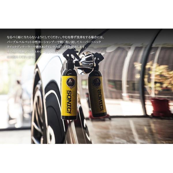 英国製 Autobrite Direct スーパーソニック 超撥水 ガラスコーティング剤 洗車|autobritedirect|15