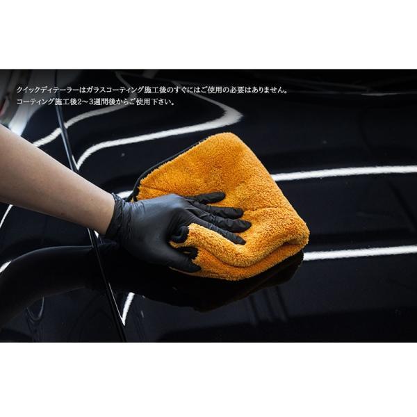 英国製 Autobrite Direct スーパーソニック 超撥水 ガラスコーティング剤 洗車|autobritedirect|17