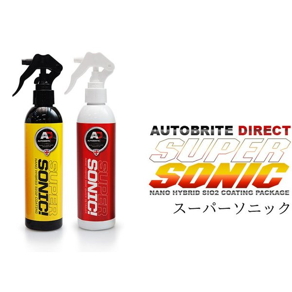 英国製 Autobrite Direct スーパーソニック 超撥水 ガラスコーティング剤 洗車|autobritedirect|20
