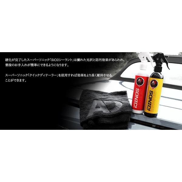 英国製 Autobrite Direct スーパーソニック 超撥水 ガラスコーティング剤 洗車|autobritedirect|06