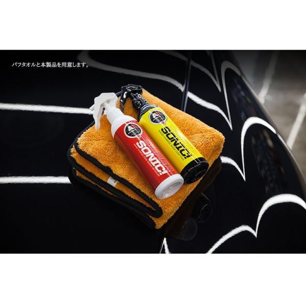 英国製 Autobrite Direct スーパーソニック 超撥水 ガラスコーティング剤 洗車|autobritedirect|09