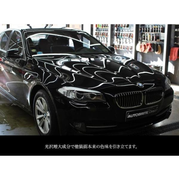 英国製 Autobrite Direct プロジェクト64 艶出し剤 洗車|autobritedirect|08