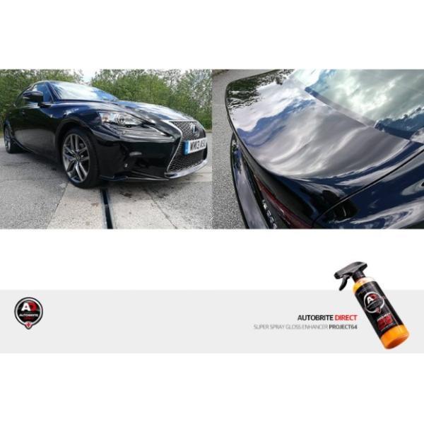 英国製 Autobrite Direct プロジェクト64 艶出し剤 洗車|autobritedirect|12