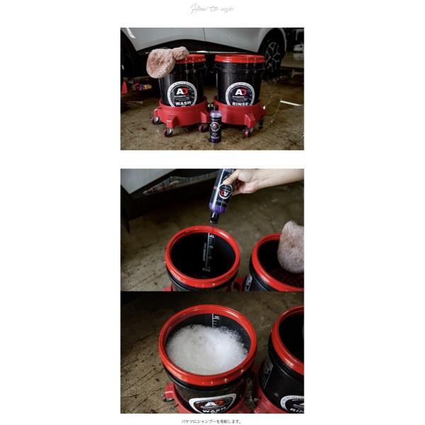 Autobrite Direct ラグジュアリー ソフト ピュア lambskin ウォッシュミット 洗車傷防止 手洗い アイルランド産 天然羊毛100%|autobritedirect|08