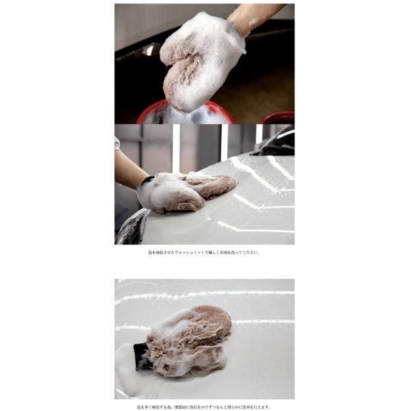 Autobrite Direct ラグジュアリー ソフト ピュア lambskin ウォッシュミット 洗車傷防止 手洗い アイルランド産 天然羊毛100%|autobritedirect|09