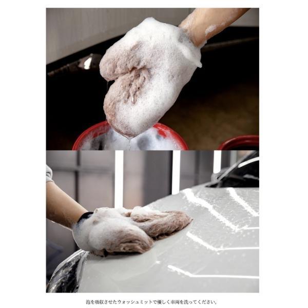 Autobrite Direct ラグジュアリー ソフト ピュア lambskin ウォッシュミット 洗車傷防止 手洗い アイルランド産 天然羊毛100%|autobritedirect|10