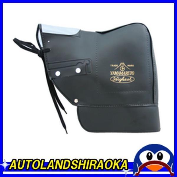 バイク用 スーパーカブ専用 ハンドルカバー HC-SPC003 マルト/MARUTO