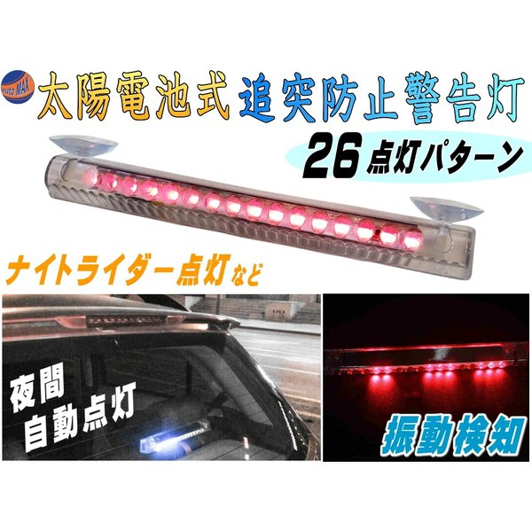LED吸盤式赤