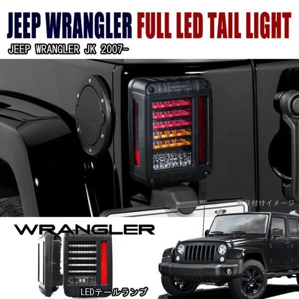 jeep jk led jeep jk led mozeypictures Images