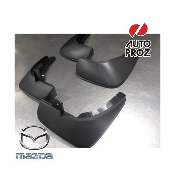 USマツダ・直輸入純正品 Mazda CX-3 2016年(平成28年式) マッドガード/スプラッシュガード(泥除け) フロント・リア4ピース