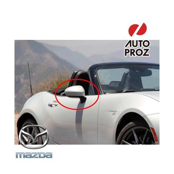 USマツダ・直輸入純正品 Mazda MX-5 ロードスター ND型 RFにも適合 ドアミラーカバー 左右セット ※車両同色塗装ミラー