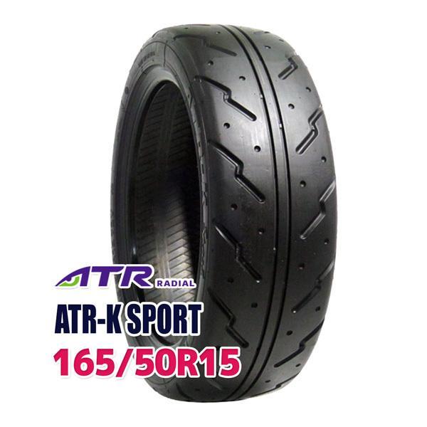タイヤ 165/50R15 73V サマータイヤ ATR RADIAL ATR-K Sport