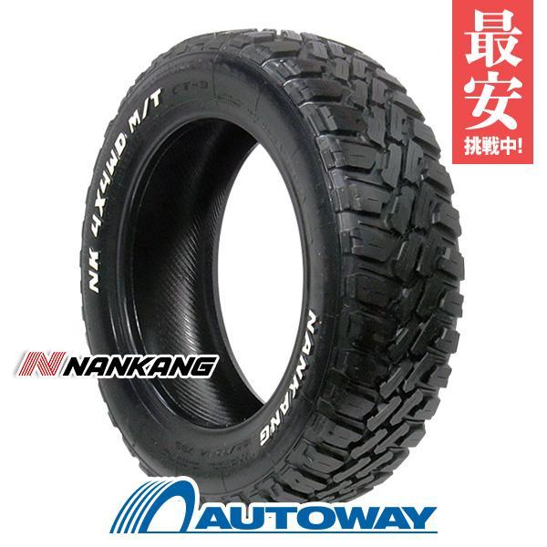 165/65R14 79S サマータイヤ NANKANG ナンカン FT-9 M/T RWL