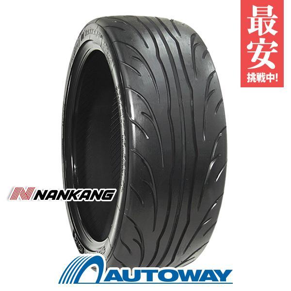 タイヤ 165/55R15 75V サマータイヤ NANKANG ナンカン NS-2R