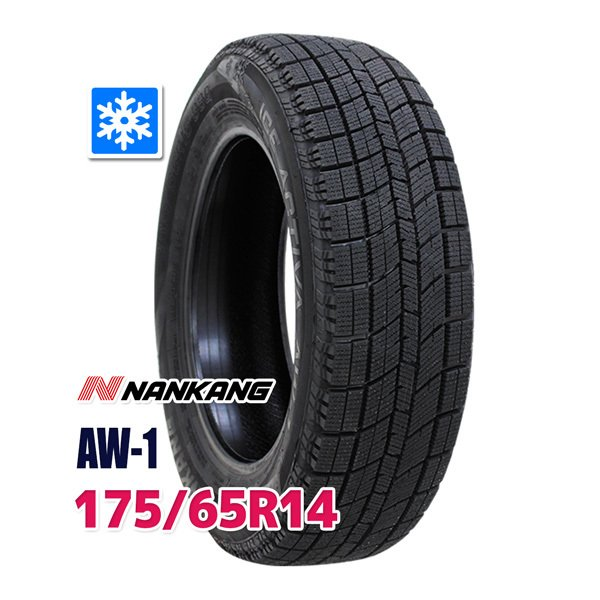 スタッドレスタイヤ175/65R14NANKANGAW-12020年製