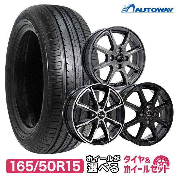 165/50R15ホイールが選べる軽自動車用サマータイヤホイールセット4本セット