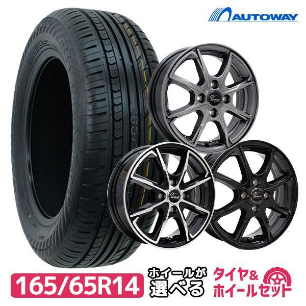 165/65R14ホイールが選べるサマータイヤホイールセット4本セット