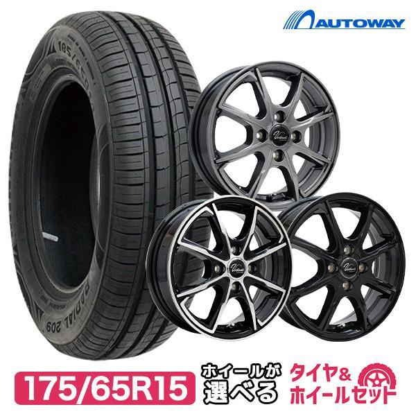 175/65R15ホイールが選べるタイヤホイールセットサマータイヤ4本セット