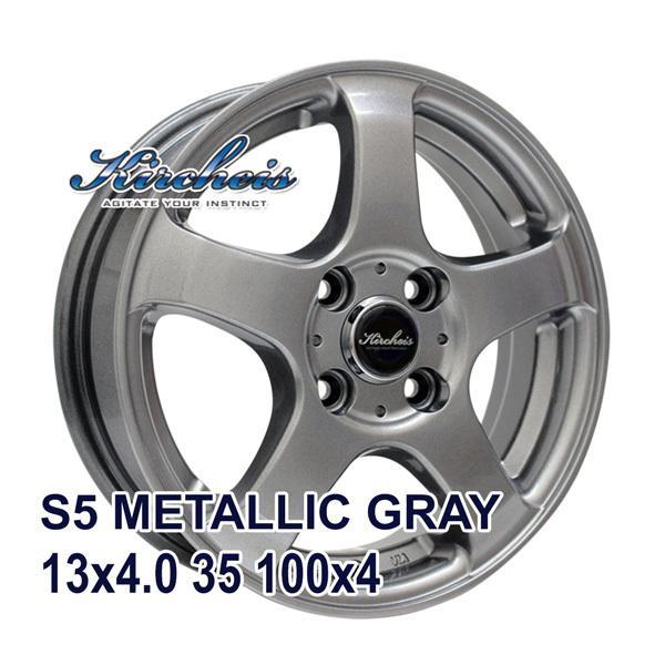 165/65R13サマータイヤホイールセットMAXTREKMAXIMUSM14本セット