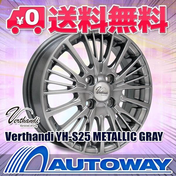 タイヤホイールセットサマータイヤ165/65R13MAXTREKMAXIMUSM14本セット