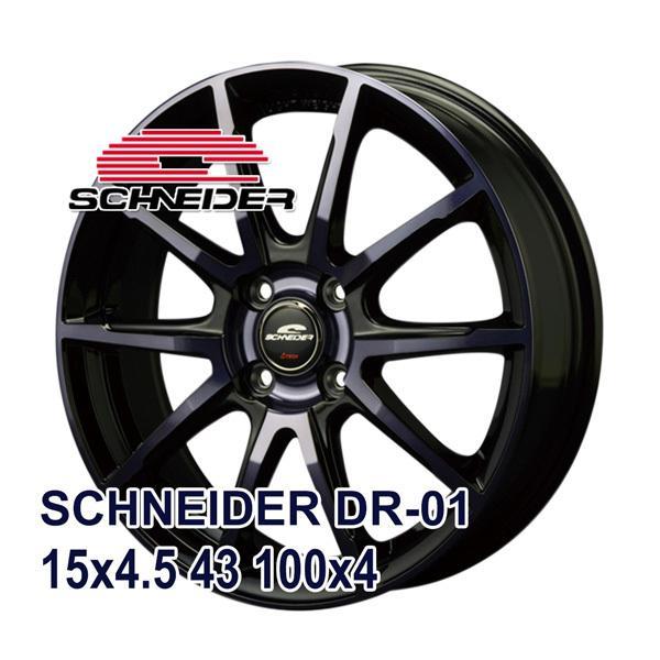 タイヤホイールセットサマータイヤシュナイダーSCHNEIDERDR-01165/55R15NANKANGナンカンNS-2R4本セ
