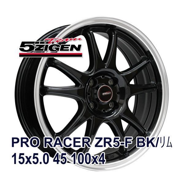 175/65R15サマータイヤホイールセットNANKANGECO-2+(Plus)4本セット