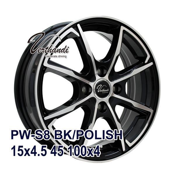 165/60R15サマータイヤホイールセットDAVANTIDX3904本セット