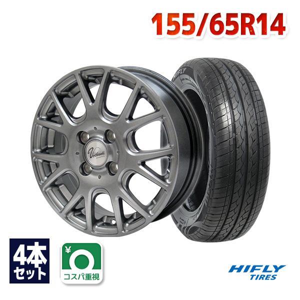 155/65R14タイヤホイールセットサマータイヤHIFLYHF2014本セット
