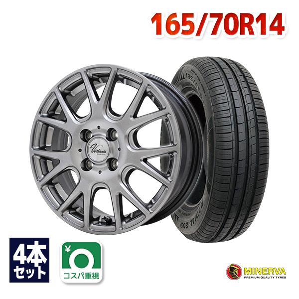 165/70R14サマータイヤホイールセットMINERVA2094本セット