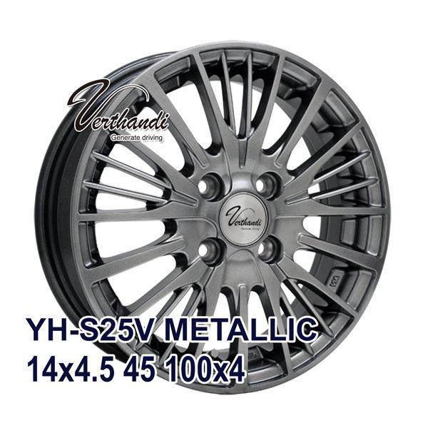 165/55R14サマータイヤホイールセットHIFLYHF2014本セット