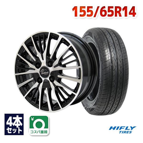 155/65R14サマータイヤホイールセットHIFLYHF2014本セット