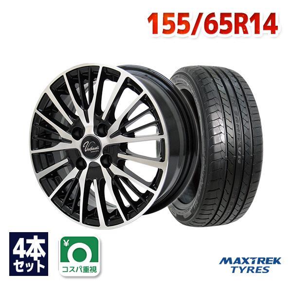 155/65R14サマータイヤホイールセットMAXTREKMAXIMUSM14本セット