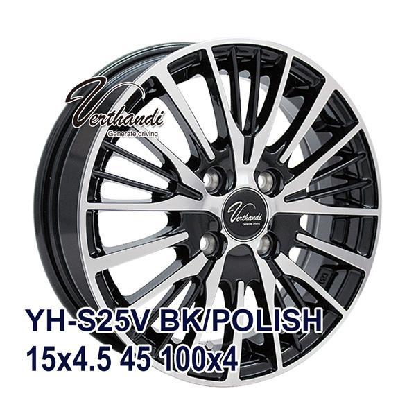 165/60R15サマータイヤホイールセットHIFLYHF2014本セット