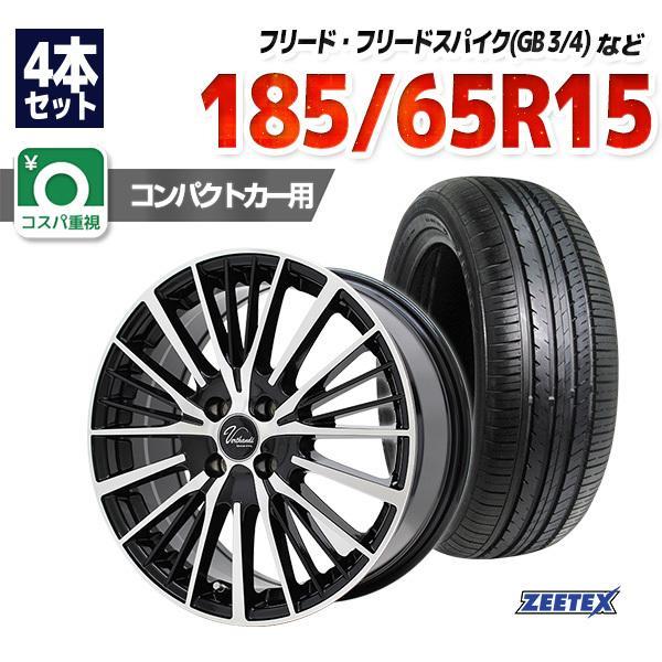 185/65R15サマータイヤホイールセットZEETEXZT10004本セット