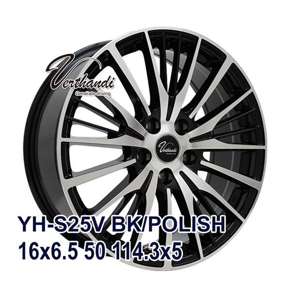 205/60R16サマータイヤホイールセットMAXTREKMAXIMUSM14本セット