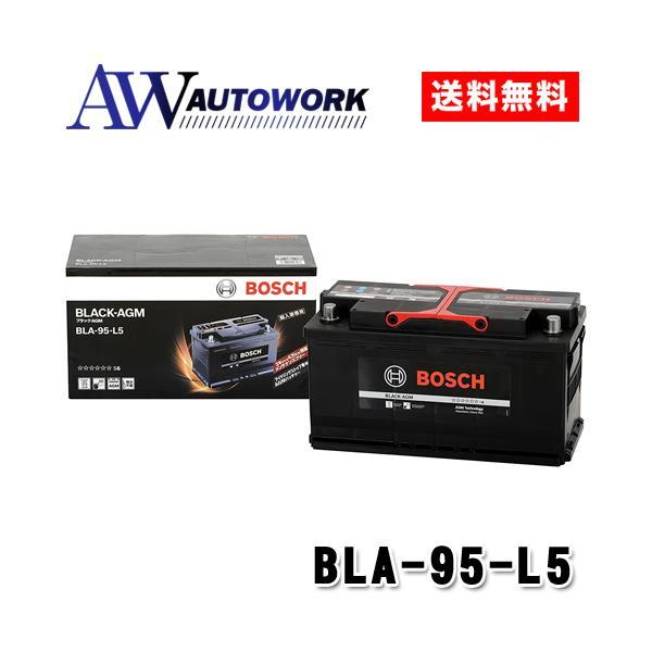 BOSCH ボッシュ BLACK-AGM BLA-95-L5 95Ah 欧州車用AGMバッテリー 12V|autowork