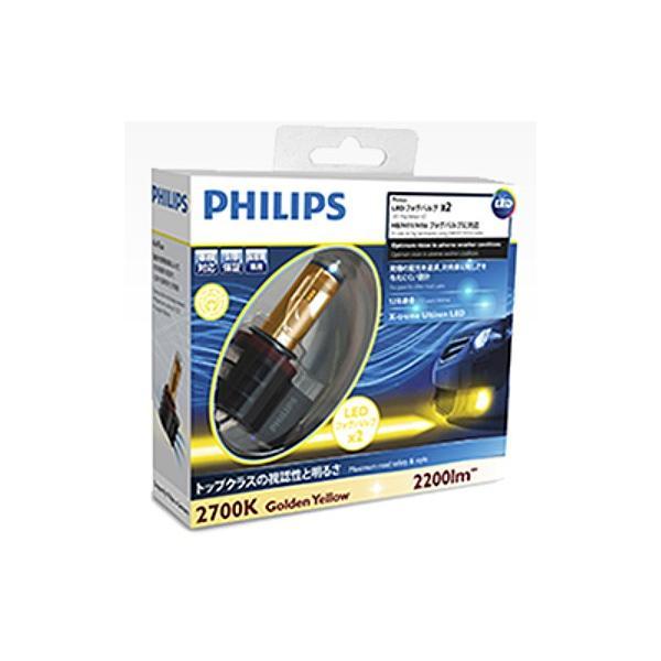 フィリップス LEDフォグランプ H8/H11/H16 エクストリーム アルティノン 12793 UNI X2 2700K イエロー光|autowork|02