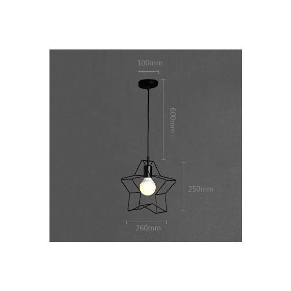 送料無料 ペンダントライト おしゃれ 北欧 吊り下げ 星形 ナチュラル レール ダクトレール用 引掛シーリング用 照明器具  LED 部屋 インテリア ダイニング|auvshop|15