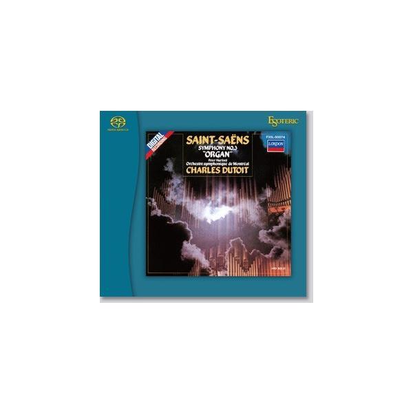 ESSD-90188 ESOTERIC Super Audio CDハイブリッド ※在庫あり!|avac