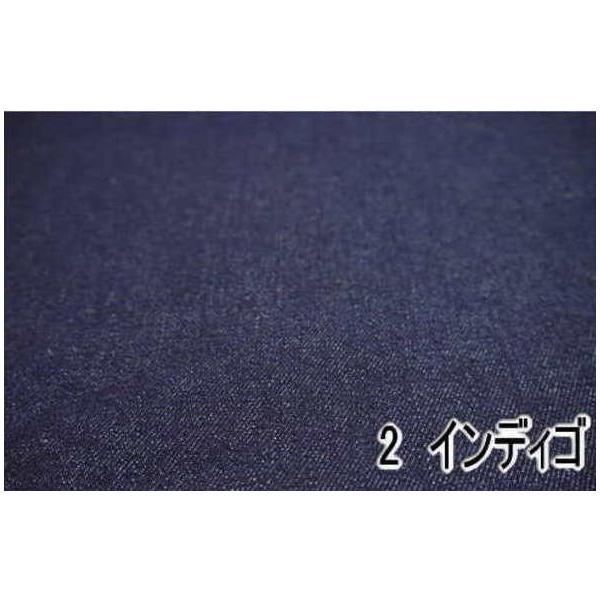 JD3010 【デニム】10オンスデニム◆◆(数量×50cm)【C2-6】U1|avail-komadori|03