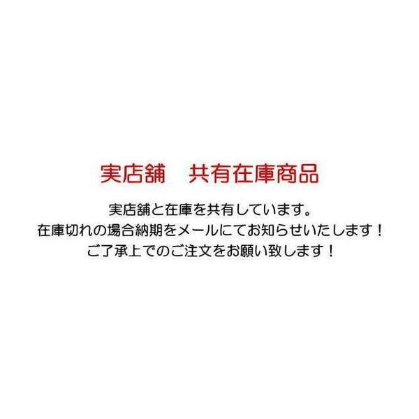9470【ファー】 バンビファー【C2-6】U30|avail-komadori|04